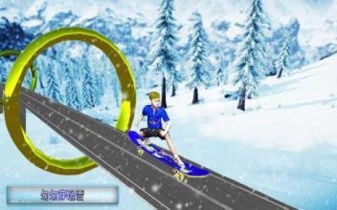 溜冰 自由 滑板 游戏截图(5)
