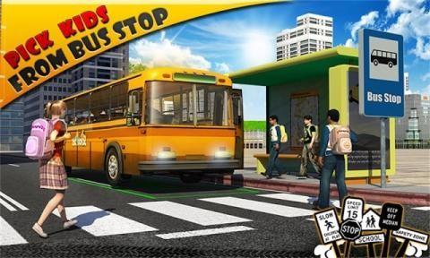 3D校车司机截图(4)