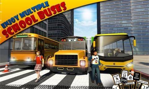 3D校车司机截图(3)