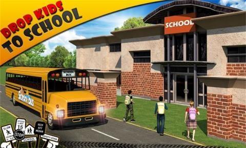 3D校车司机截图(2)