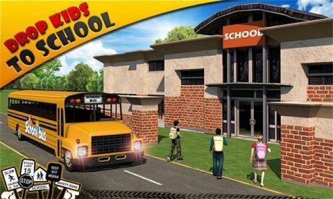 3D校车司机截图(1)