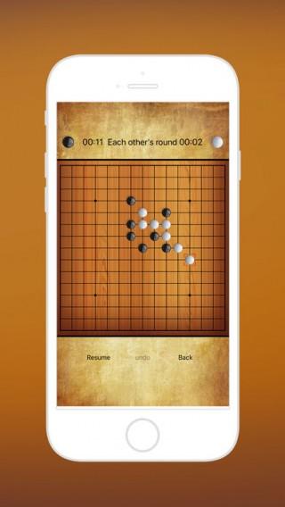 排列5(進級の遊び方)截图(1)