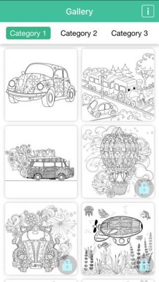 数字艺术画截图(3)
