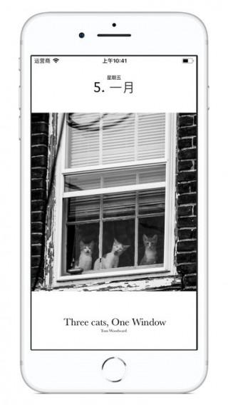 猫日历2018年截图(2)