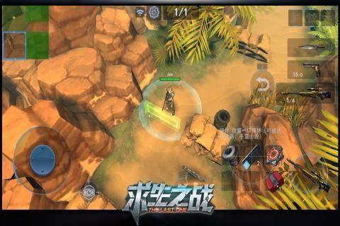 求生之战安卓汉化版截图(2)