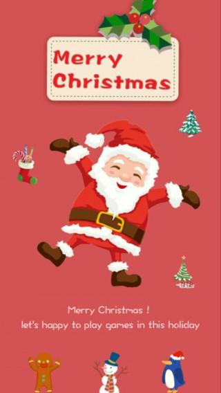 幸运圣诞截图(1)