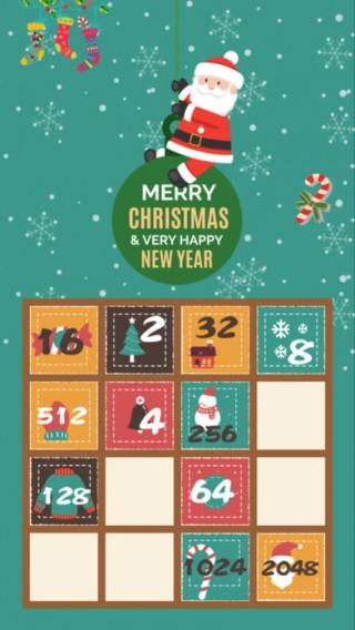 幸运圣诞截图(2)
