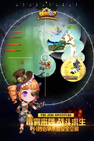 弹弹岛2手游截图(2)