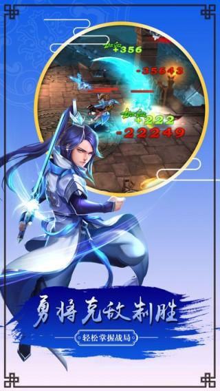幻灵三国截图(3)