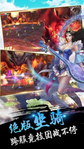 剑影神尊截图(3)