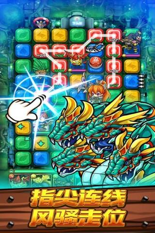 波可龙迷宫截图(5)