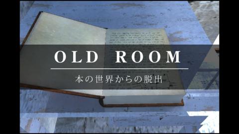 从书中的老房间逃离截图(5)