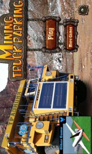 模拟采矿车停车截图(5)
