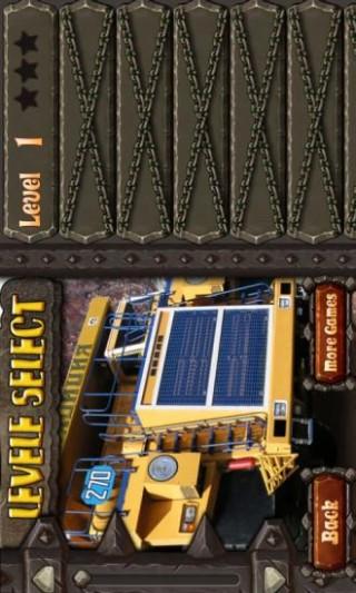 模拟采矿车停车截图(4)