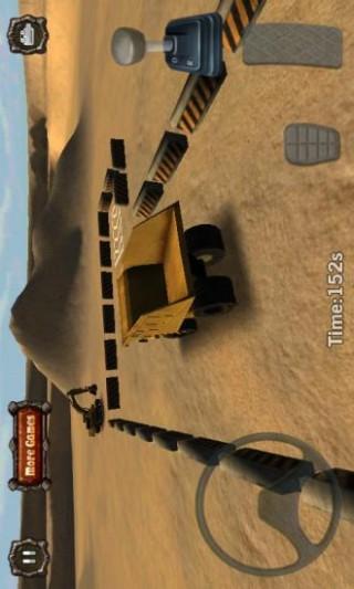 模拟采矿车停车截图(1)