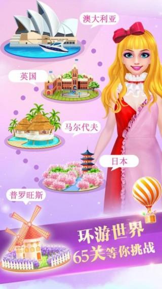 梦想小店3截图(5)