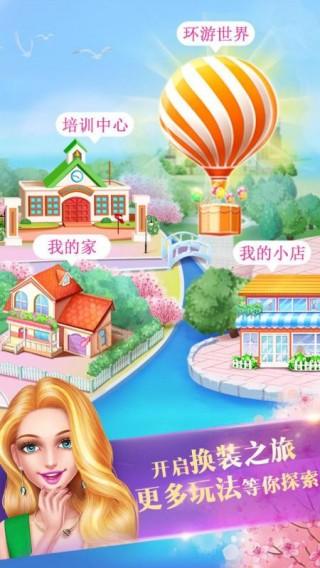 梦想小店3截图(2)