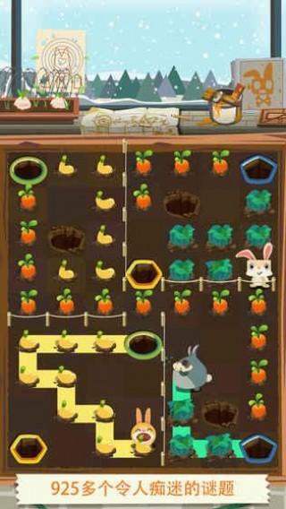 兔子复仇记截图(4)