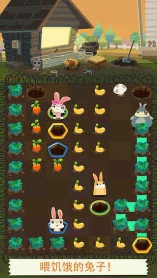 兔子复仇记截图(2)