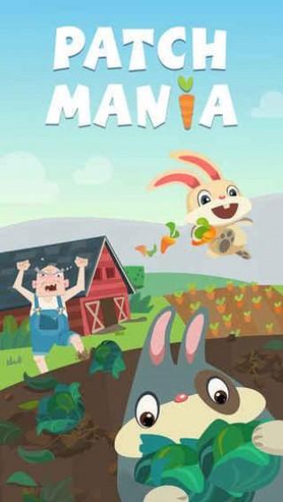 兔子复仇记截图(1)
