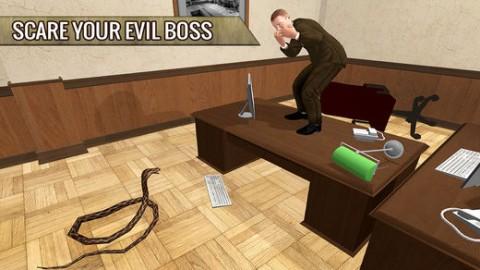 吓唬你的老板截图(4)