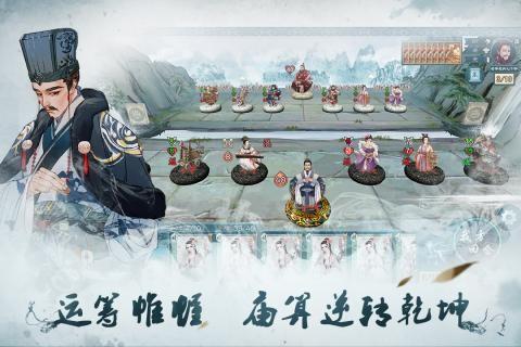炎黄战纪截图(3)
