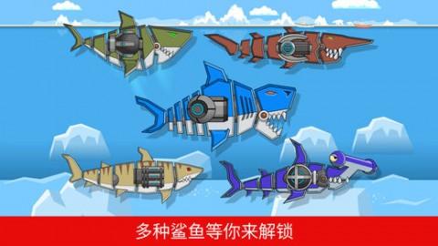机器枪鲨鱼双重进攻双人游戏截图(1)