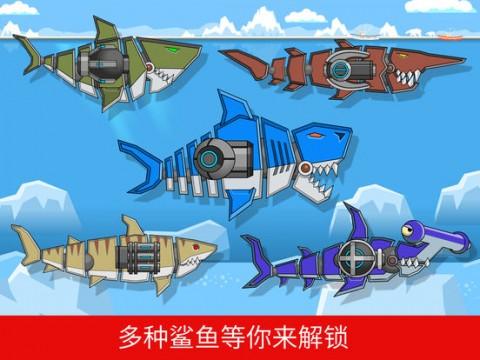 机器枪鲨鱼双重进攻双人游戏截图(4)