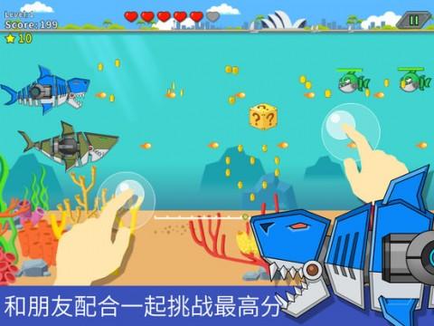 机器枪鲨鱼双重进攻双人游戏截图(5)