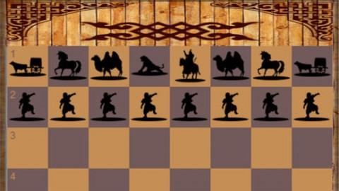 蒙古象棋Shatar截图(1)
