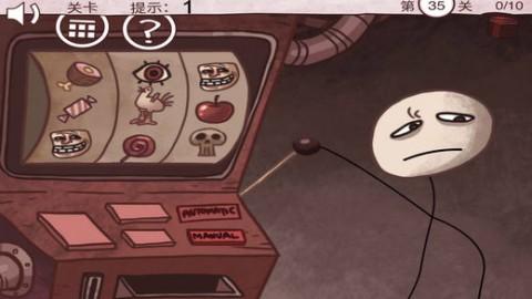 史上最囧的解谜游戏之经典重温截图(2)