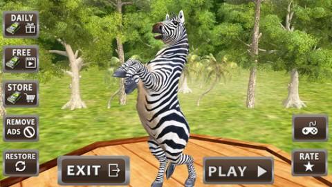 动物跳跃特技司机截图(1)