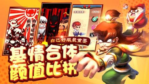 萌新西游Q版西游题材的卡牌手游截图(5)