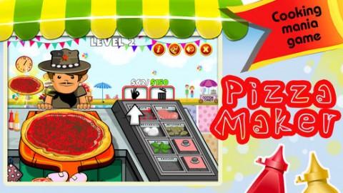 比萨厨房厨师截图(2)