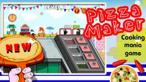 比萨厨房厨师截图(4)