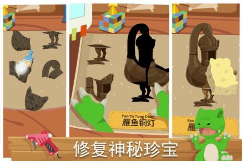 尼诺发现之旅青铜王国截图(3)