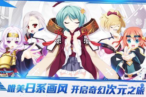 恋三国截图(5)