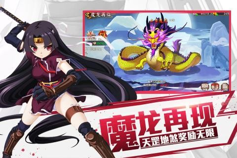 恋三国截图(3)