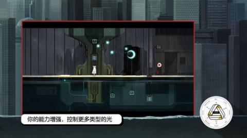 雨纪IOS版截图(5)