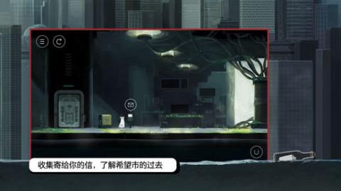 雨纪IOS版截图(4)