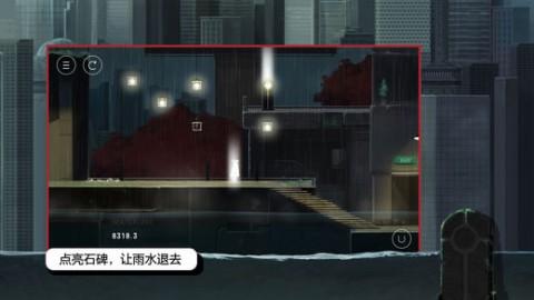 雨纪IOS版截图(3)