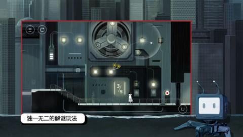 雨纪IOS版截图(2)