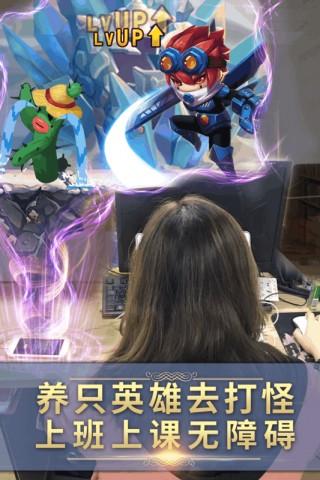 幻想骑士团截图(4)