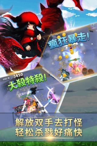 幻想骑士团截图(2)