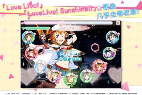 Love Live! 学园偶像祭截图(4)