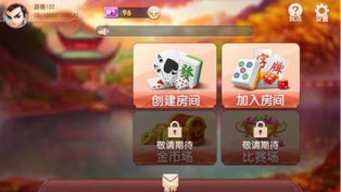 湘友湘西棋牌截图(2)