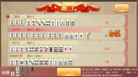 湘友湘西棋牌截图(5)