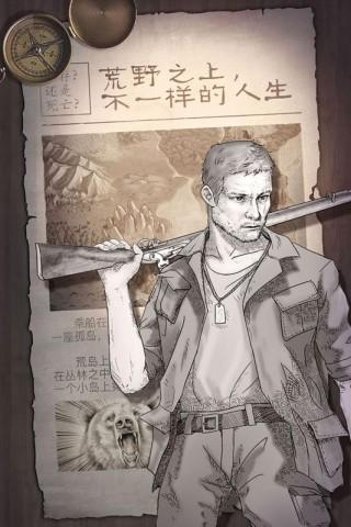 守望猎手截图(5)