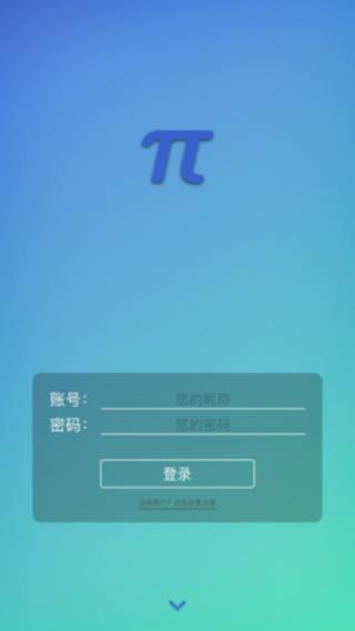 π Video截图(3)