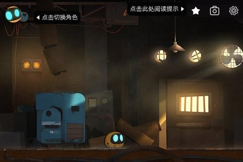 艾彼九游版截图(4)